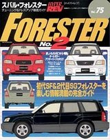 subaru forester JDM tuning guidebook hyperrev volume 75; hyper rev in Okinawa, Japan