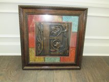 "Wooden Framed-(E) Picture-19"" x 19"" in Pleasant View, Tennessee"