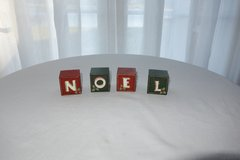 NOEL Wooden Blocks in Cherry Point, North Carolina