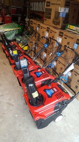 Snowblowers Toro price starts at $200+ in Joliet, Illinois