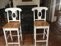 NAPOLEON STYLE BAR STOOL CHAIRS (SET OF 2) in 29 Palms, California