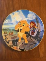 Lion King Plate in Alamogordo, New Mexico