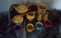 Old Tea Sets in Cherry Point, North Carolina