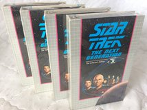 VHS Sealed: Star Trek Next Generation Collector Edition in Macon, Georgia