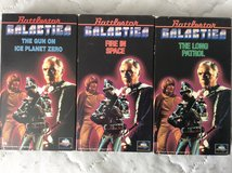 VHS: BattleStar Galactica in Macon, Georgia