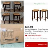 4 Bar Stools 24 in Counter Height (New In Box) in Warner Robins, Georgia