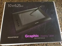 Graphic Drawing Tablet 4000 LPI, 10 x 6.25 inch- New in Shorewood, Illinois