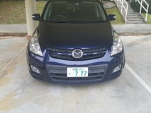 2007 Mazda MPV @@ Must See in Okinawa, Japan