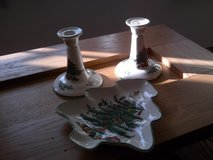 Christmas Table decoration new in Ramstein, Germany