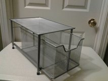 Large Under Sink Mesh Slide-Out Cabinet Drawer (price each) in Eglin AFB, Florida