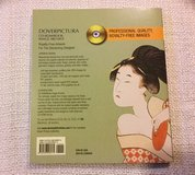 Royalty-Free Japanese Artwork Book & CD-ROM in Okinawa, Japan