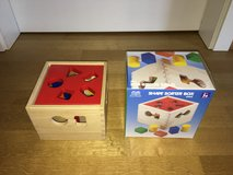 Blue Ribbon - Wooden Geometric Shapes Sorter Box (Formensteckbox) in Stuttgart, GE