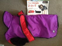 Brand new Dog Jacket(medium) in Lakenheath, UK
