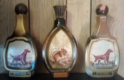 Jim Beam James Lockhart Decanters in Ottumwa, Iowa