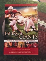 Facing the Giants Hardcover in Okinawa, Japan