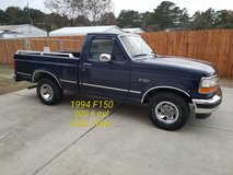 1994 FORD F150 in Cherry Point, North Carolina
