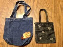 Blue Jeans Purse and Black cloth purse in Westmont, Illinois