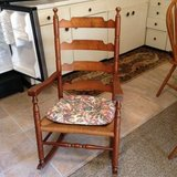 Maple Colored Antique Wicker Rocking Chair in Conroe, Texas
