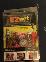 EZ net organizer 36x24 inches in Okinawa, Japan
