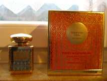 Perfume Terrific Oud Extreme - Terry de Gunzburg in Ramstein, Germany