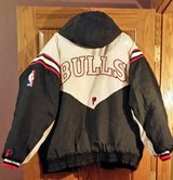 Chicago Bulls NBA Jacket in Sandwich, Illinois