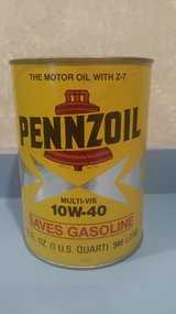 PENNZOIL Oil Quart 10W-40 Motor Oil Paper Can Stock No 3651 VINTAGE 1970s UNOPENED in Glendale Heights, Illinois
