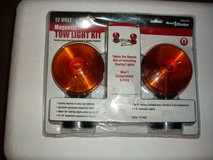 tow lights in Fort Knox, Kentucky