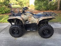 2010 Yamaha Grizzly 700 4X4 in Cherry Point, North Carolina