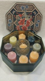 Partylite Candle Sampler - Decorated Tin - Discontinued in Naperville, Illinois