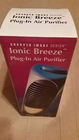 AIR PURIFIER MINI PLUG-IN in Chicago, Illinois