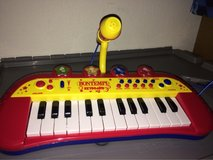 Musical Keyboard-New in Travis AFB, California