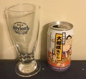 Okinawa Orion Beer glass & 1995 Suntory Sumo wrestling can - empty Can in Okinawa, Japan