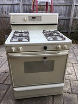 Kenmore Gas Stove/ Oven in Schaumburg, Illinois