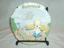 Precious Moments - Love is Patient - Plate in St. Charles, Illinois