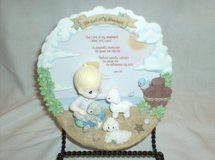 Precious Moments - Lord Is My Shepherd - Plate in Plainfield, Illinois