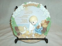 Precious Moments - The Lord's Prayer - Plate in Westmont, Illinois