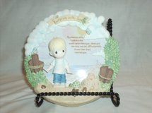 Precious Moments - Footprints in the Sand - Plate in Plainfield, Illinois