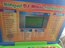 Bilingual Spanish English DJ music notebook for children in Morris, Illinois