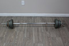 Free Weights in CyFair, Texas