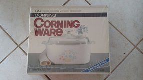 Corning Ware 5 Quart - Covered Casserole Dish in Glendale Heights, Illinois