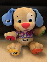 Fisher Price Laugh & Learn Love To Play Puppy in Lakenheath, UK