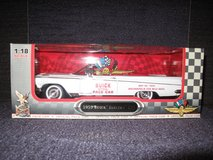 1958 Buick Electra 225 Official Pace Car 1 18th Scale in Orland Park, Illinois
