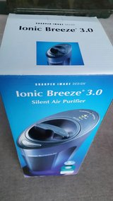 Air Purifier NEW in box!  Asthma Allergy Relief in Yorkville, Illinois