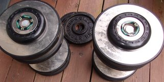 Rubberized dumbells 35 & 45, pair 5lb olympic plates in Camp Lejeune, North Carolina