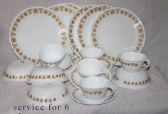 corelle butterfly gold dinnerware in Lake Charles, Louisiana