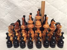 "10"" Wood Chess Pieces in Warner Robins, Georgia"