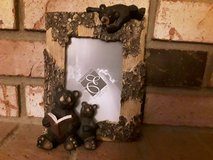 Picture Frame - Bear in Travis AFB, California