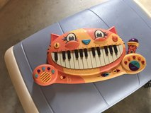 Toy Piano in Bolling AFB, DC
