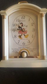 Rare Seiko Disney Musical Clock-Vintage in Las Vegas, Nevada