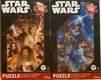Set of 2 Collector Star Wars 300 Piece Jigsaw Puzzles (New in Box) in Elizabethtown, Kentucky